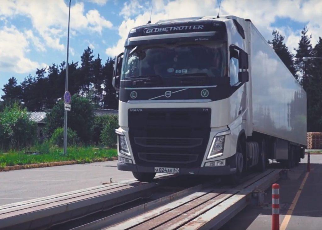 frega logistics